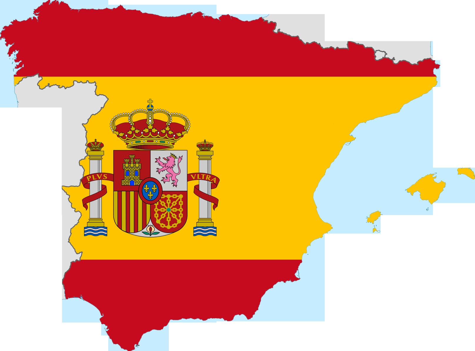 Μαθήματα ισπανικών