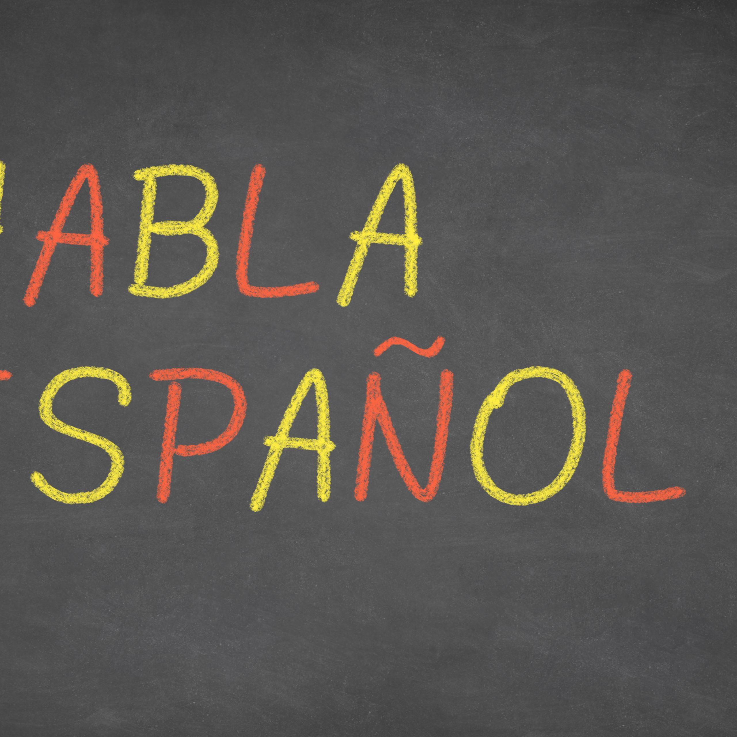 Bigstock Spanish Language Learning Conc 115452500 Scaled