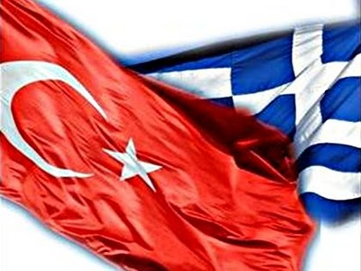 Greece And Turkey Orig