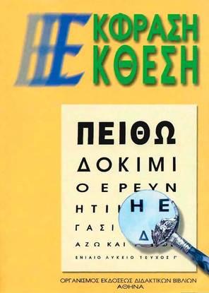 Imga0 1