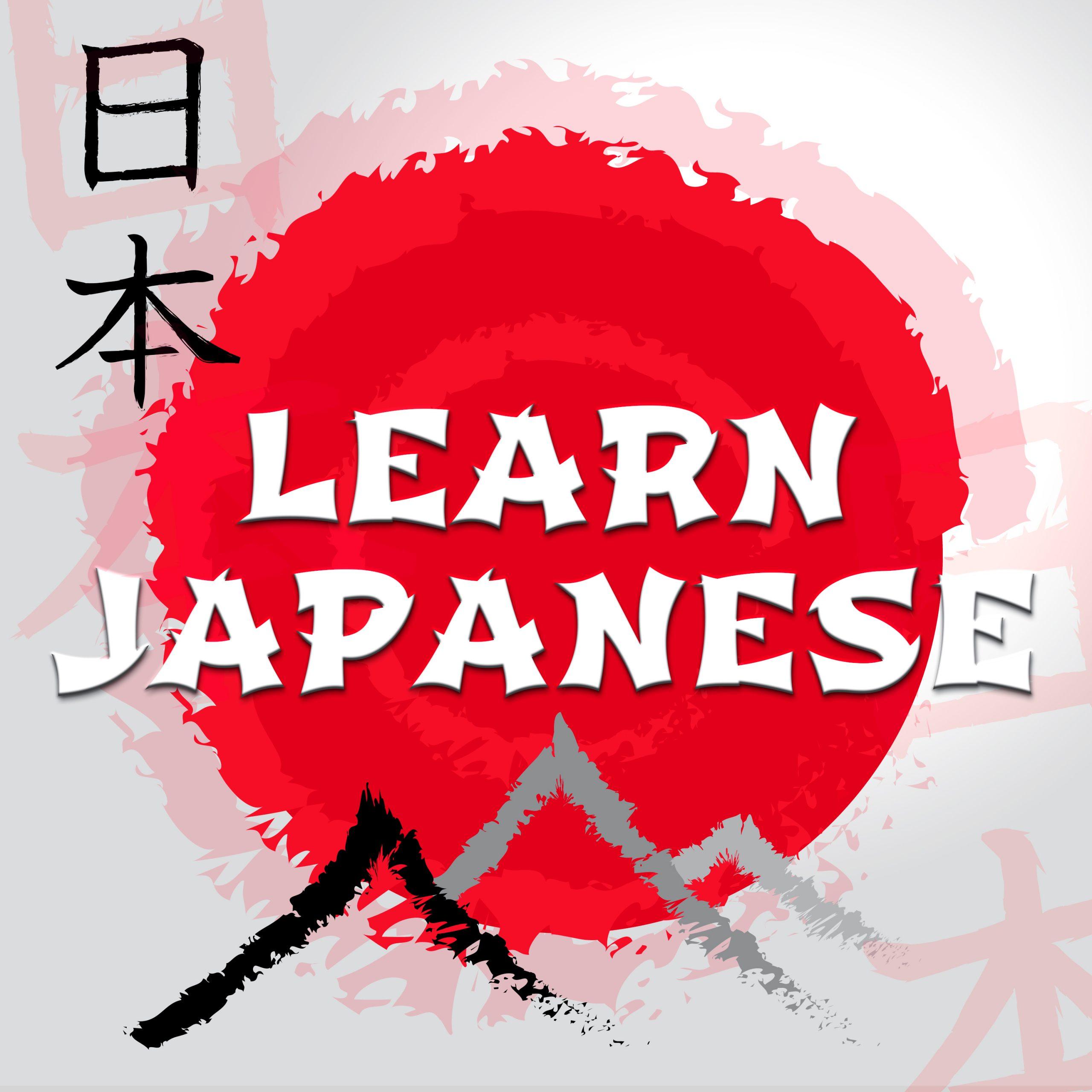 Bigstock Learn Japanese Indicating Japa 163851269 Scaled