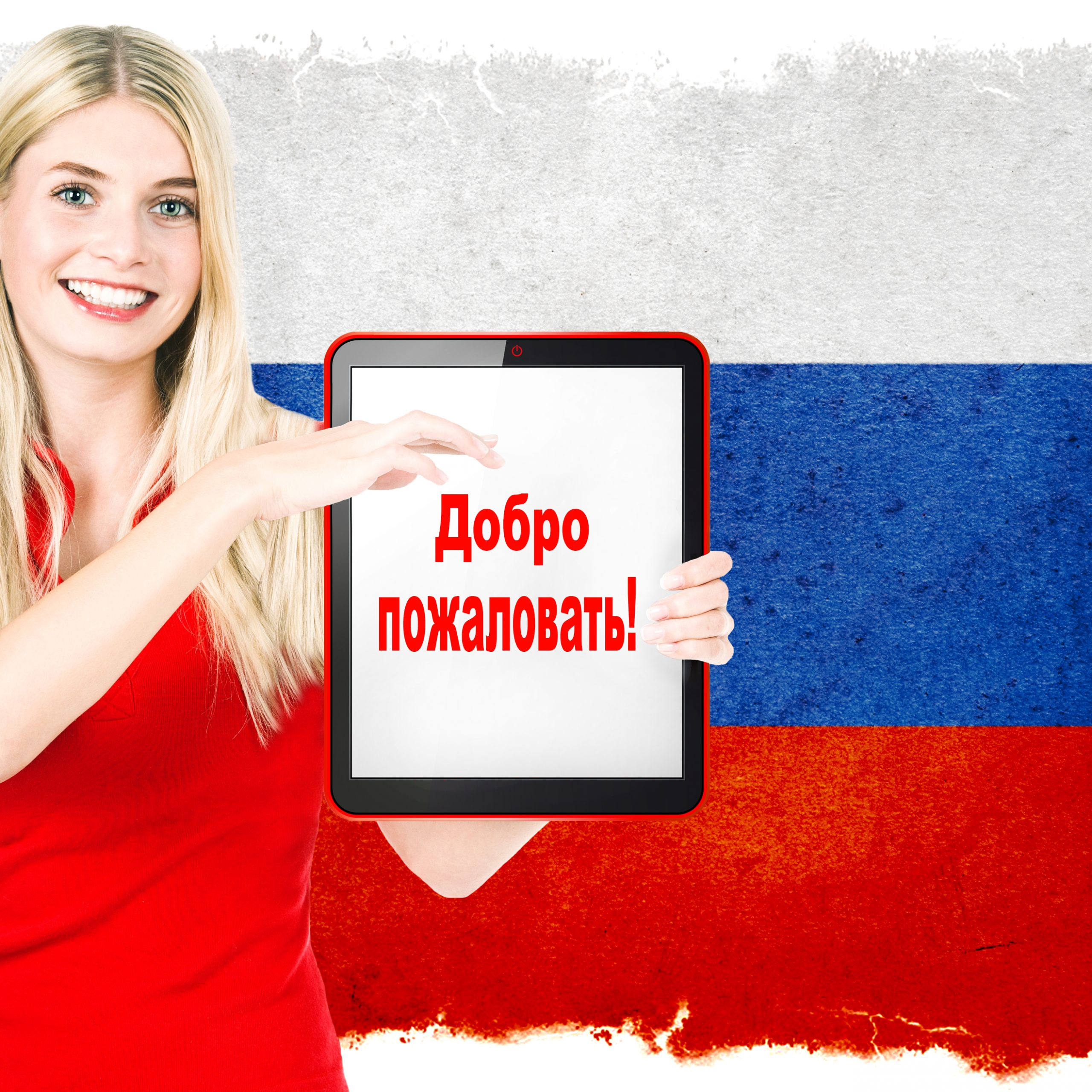 Bigstock Young Woman With Russian Natio 71427295 Scaled