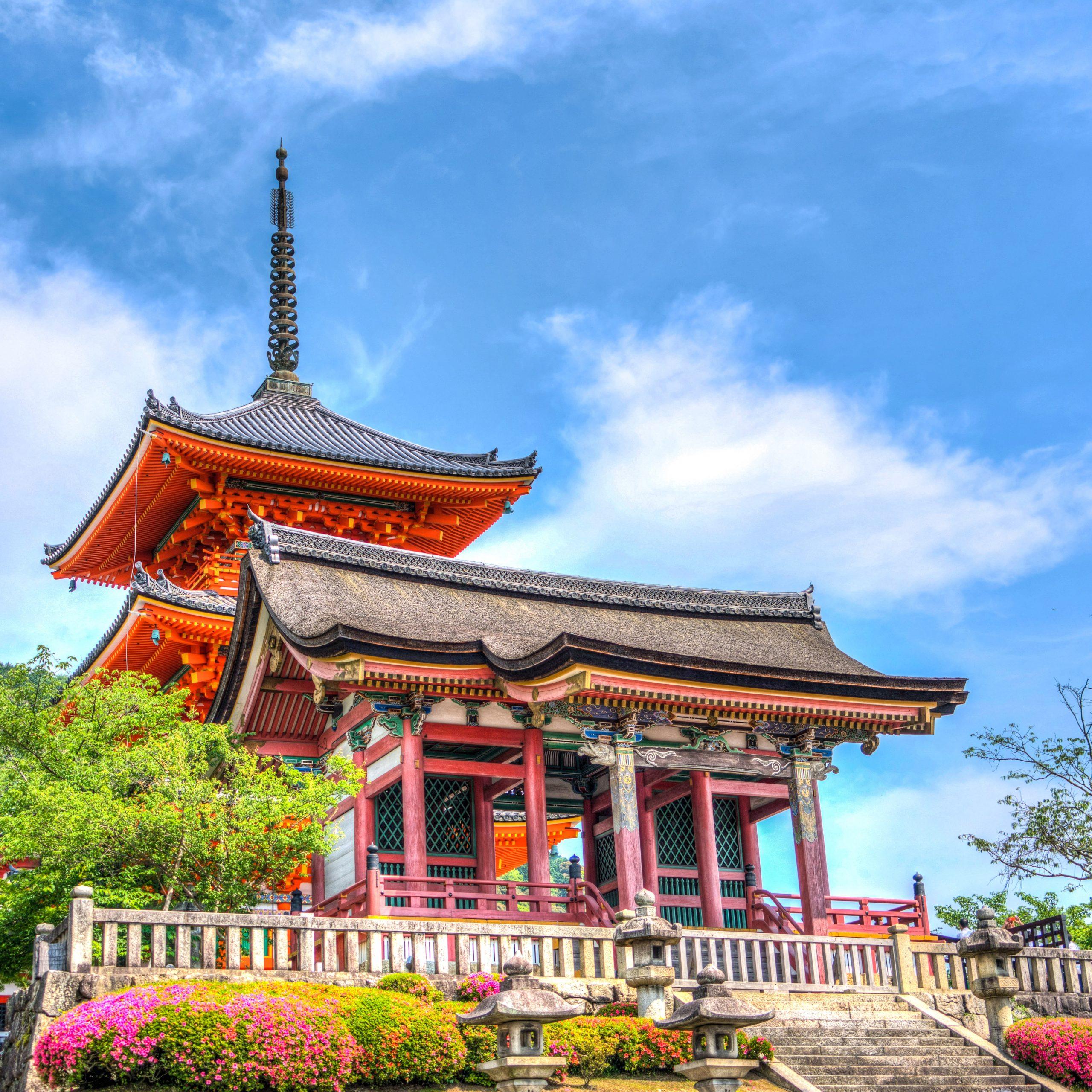 Senso Ji Temple Kyoto Japan 161216 Scaled